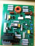 超声波线路板维修